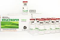 Hygetropin.biz 10IU